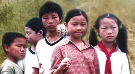 Instituto Confucio UST: 5º Ciclo de Cine Chino en Viña del Mar