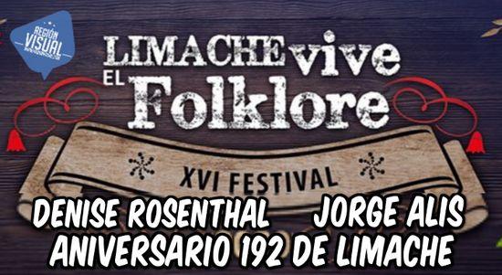 [VIDEOS] LIMACHE VIVE EL FOLKLORE 2020 | JORNADA 15 DE FEBRERO